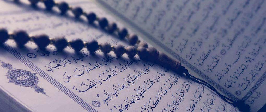 The Quran is Uplifting and Here's Why